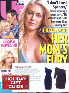:US WEEKLY Magazine: One Shoulder Rouched Knee Length Cocktail Dress